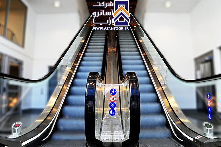 پله برقی آسانرو آریا